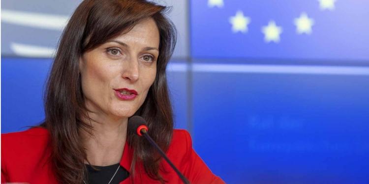 Mariya Gabriel Commissioner Innovation and Youth