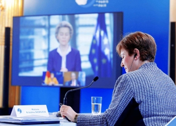 Ms Ursula VON DER LEYEN, President of the European Commission; Ms Kristalina GEORGIEVA, Managing Director of the IMF