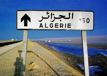 Algeria Algerie Africa
