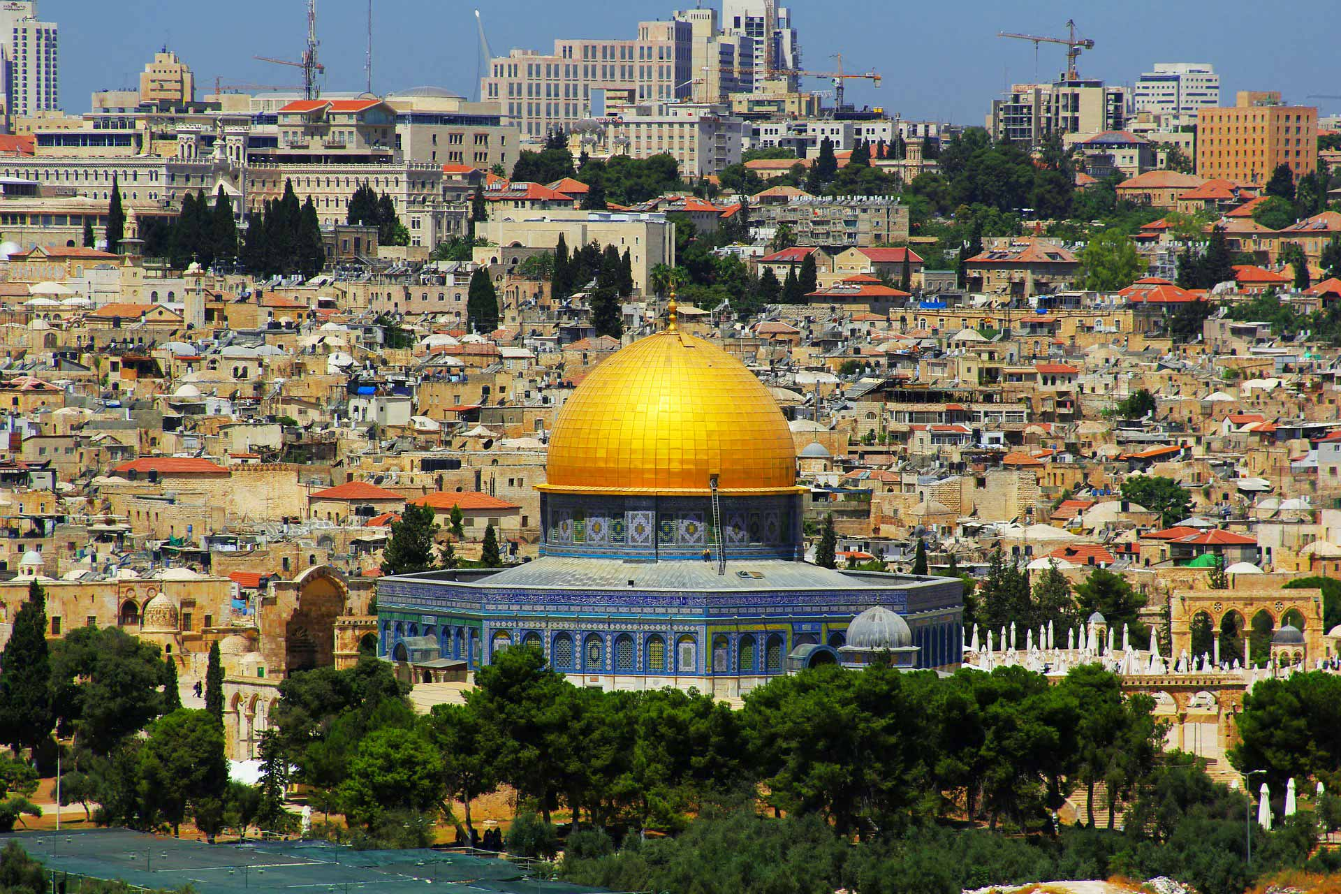 Israel Jerusalem The Dome of the Rock - Arabic قبة الصخرة Qubbat al-Sakhrah - Hebrew כיפת הסלע Kippat ha-Sela
